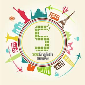 English-for-travel-HE-01.jpg