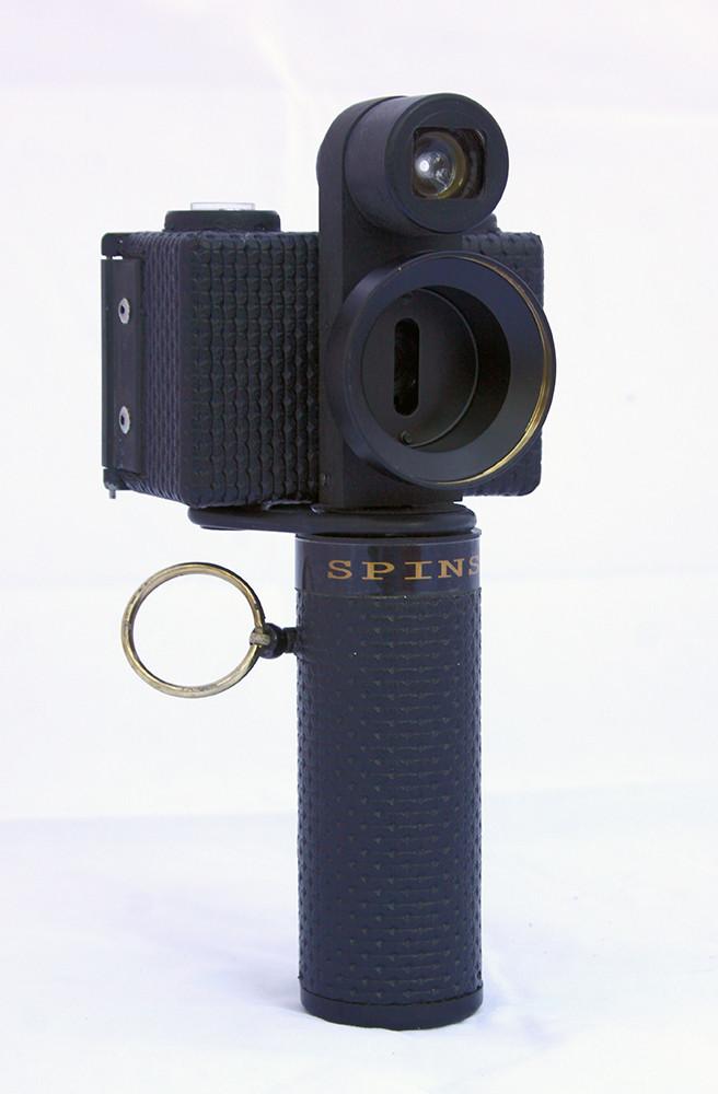 SpinShot 35s panoramic camera - front full view