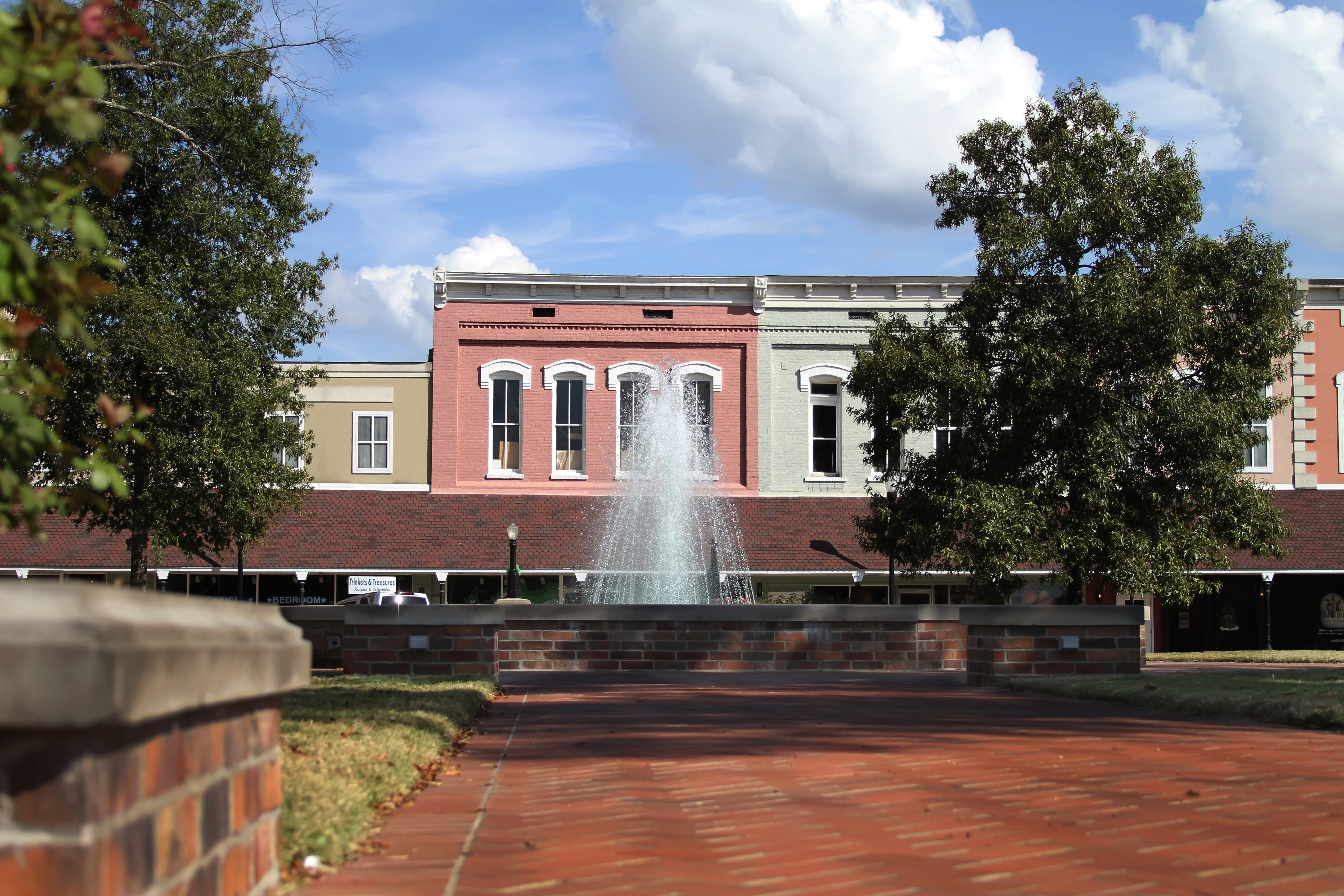 town center fountain Monticello