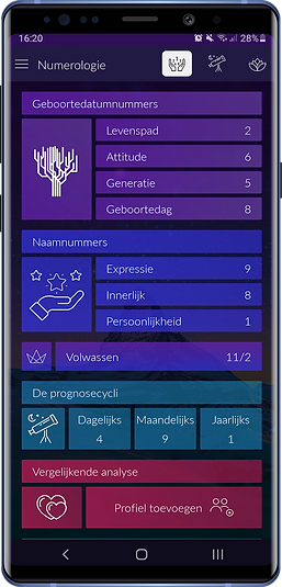 scr_nl.png