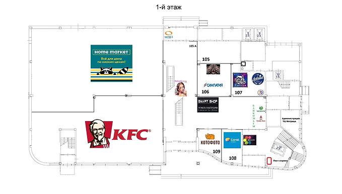 1 этаж2 (1).jpg