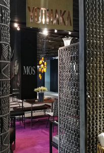YOTHAKA Maison & Objet 2019