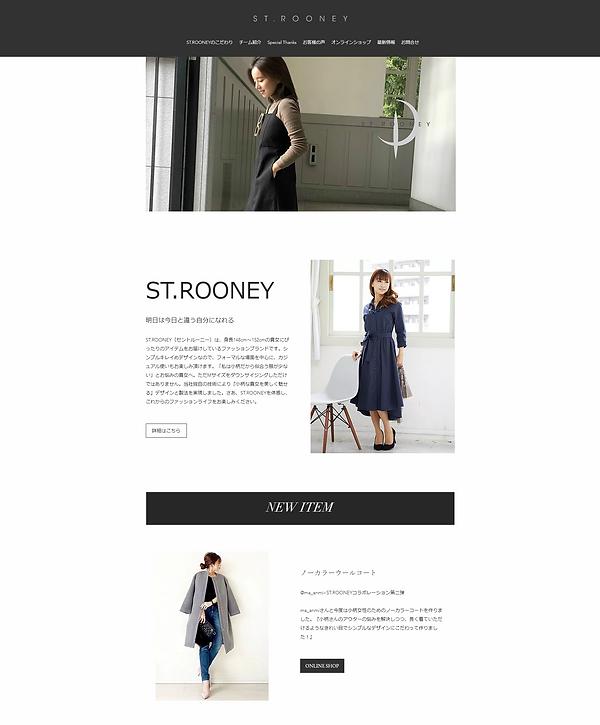 Ai&T -works- ST.ROONEY - 148cm~152cmの女性限
