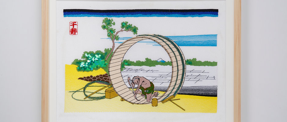 Hokusai   Thirty-six Views of Mt,fuji   Caulking  the  Tub  at   Fujimigahara