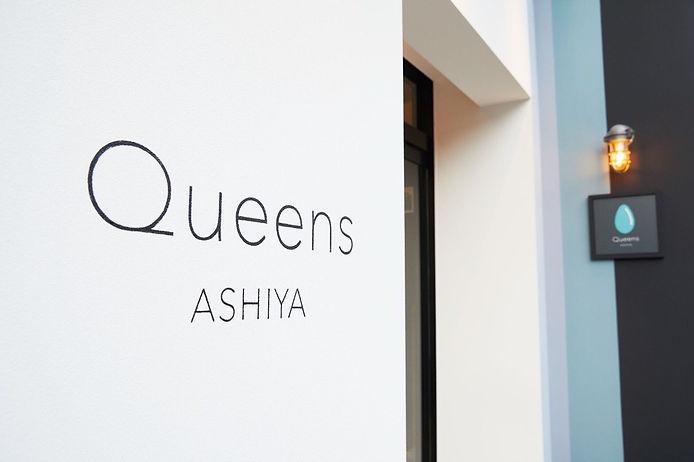 queens-ashiya-nail-appearance.JPG