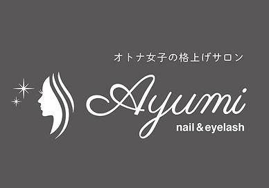 Ayumi-logo.jpg
