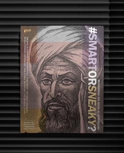 Muhammad Ibn Al-Khwarizmi