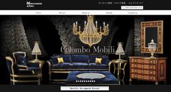イタリア家具 株式会社M&I