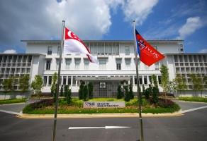 NUS Lee Kuan Yew School of Public Policy chooses The Media Shop
