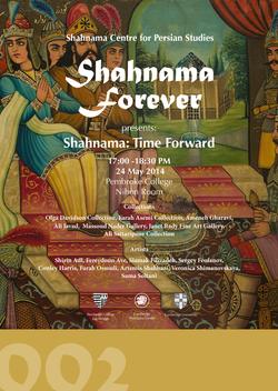 Shahnameh Forever Series
