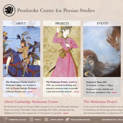 Pembroke Centre for Persian Studies