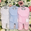Thumbnail: 5 Piece Personalised Baby Set- 8 Designs