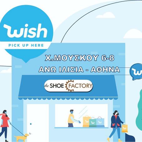 Το φυσικό κατάστημα του THESHOEFACTORY.GR έγινε Local Pickup Partner της διάσημης πλατφόρμας Wish !