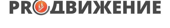 продвижение лого.jpg