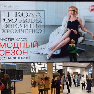 Что сделали из Хромченко в Красноярске