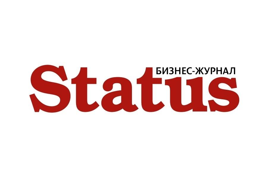 1_Biznes_zhurnal_Status
