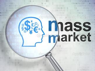 Масс-маркет - для кого и зачем?