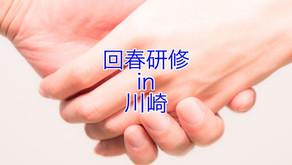 風俗未経験の新人さんの回春研修に同行in川崎☆