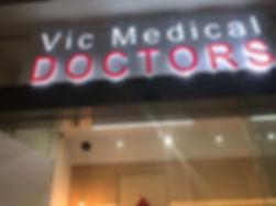VIC Medical Doctors Doncaster.jpeg
