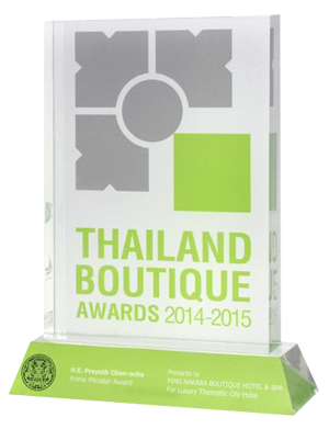 2014-2015 THAILAND BOUTIQUE AWARD