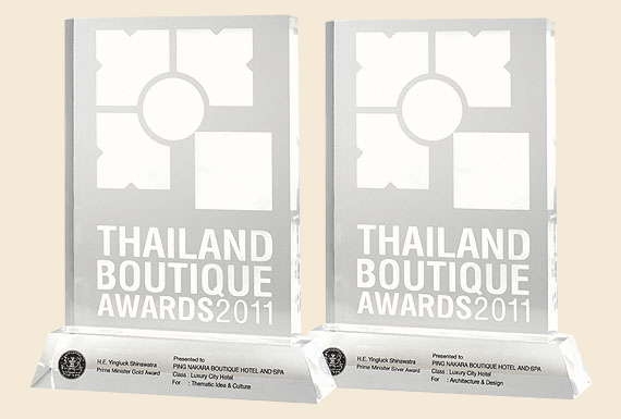2011 THAILAND BOUTIQUE AWARD