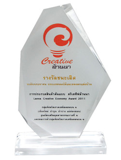 2011 LANNA CREATIVE ECONOMY AWARD