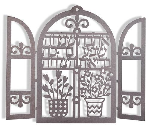 חלון ברכות נירוסטה