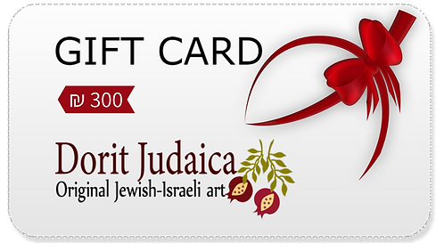 כרטיס מתנה ₪300