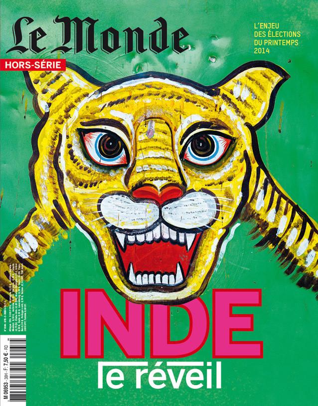 UNE_INDE.jpg