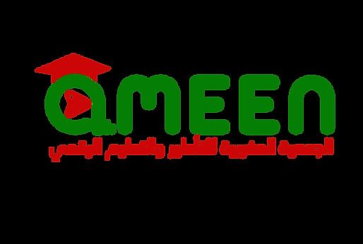 Logo-Ameen-02.png
