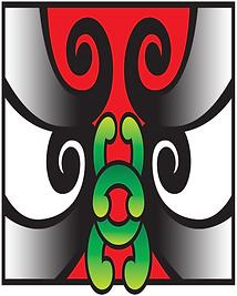 Te Pihinga Logo.png