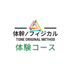 Pilates Room toneのコピー (34).png