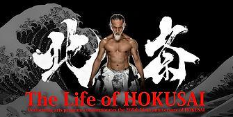 The Life of HOKUSAI 表紙.jpg