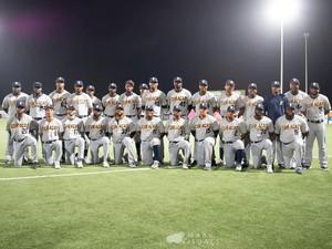 Curazao venció 4-3 a Cuba y ganó el título de la III Copa del Caribe de Béisbol