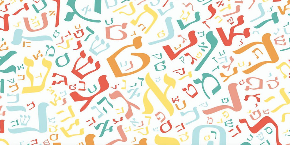 Learn Secrets of the Hebrew Alphabet