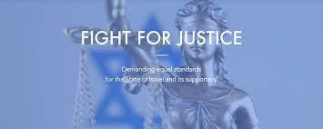 Antisemitism, BDS, and the fight for justice