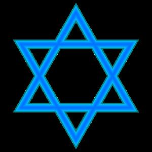 English: Self-made Star of David in Adobe Illu...