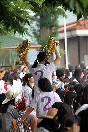 English: Students cheer their team on Sports Day