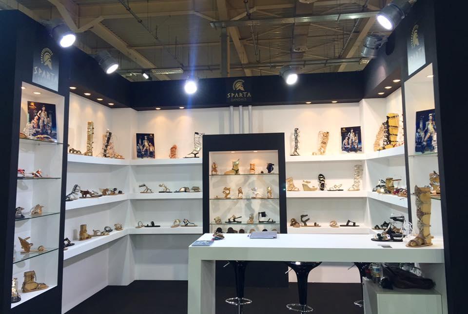 Athens exhibition