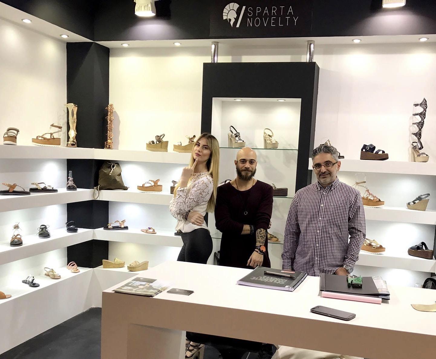 Athens fashion and trade show 2017