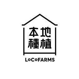 locofarms.jpg