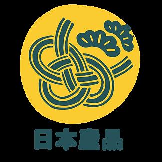 日本產品2.png
