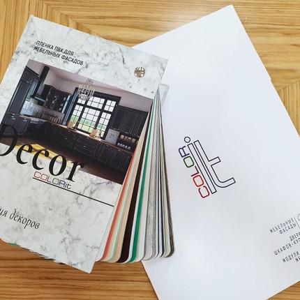 Новый каталог