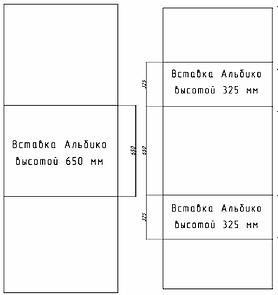 схема альбико.png