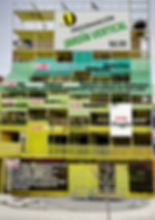 CartelJardinVertical.jpg