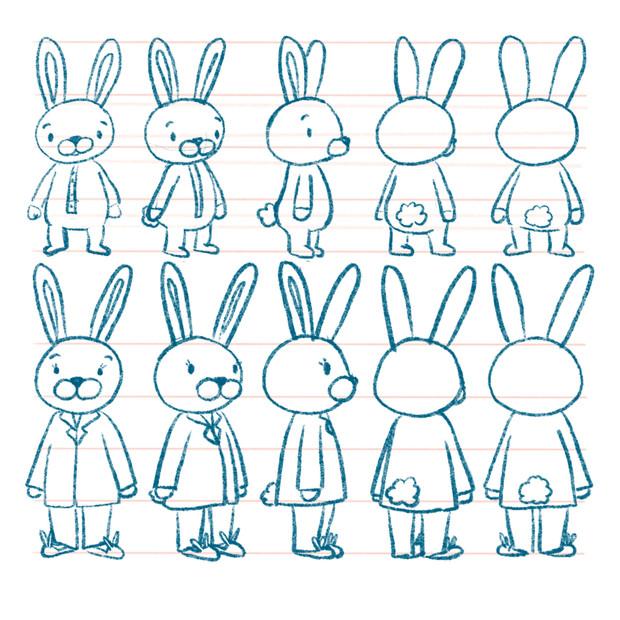 Bunny turnaround (1).jpg