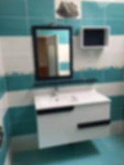 Rénovation d'une salle de bain Angers