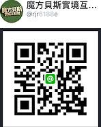 0AB21611-C576-4BC1-B371-20B110C572DE.jpg