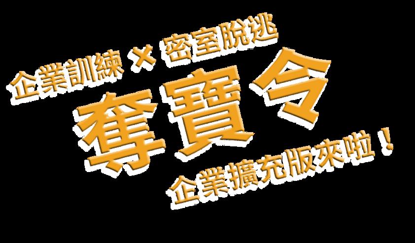 未命名-3_已編輯.png