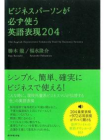 007_biz_use_en.jpg